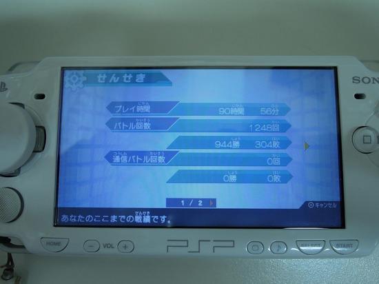 DSCN0267.JPG