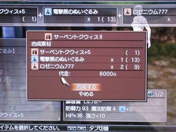 IMG_6273.JPG